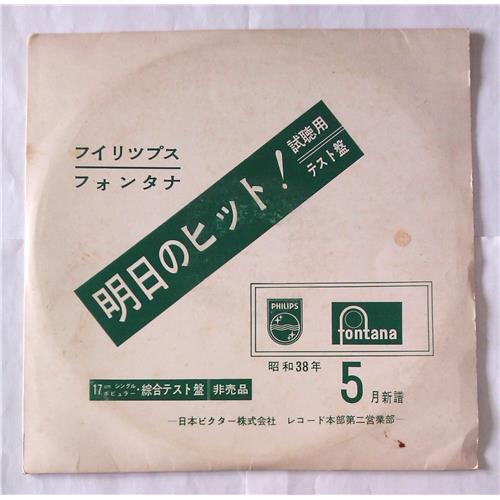 Виниловые пластинки  Various / DFM-15 в Vinyl Play магазин LP и CD  06902