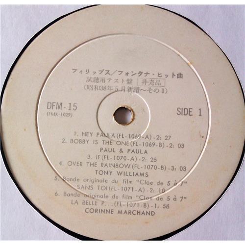 Картинка  Виниловые пластинки  Various / DFM-15 в  Vinyl Play магазин LP и CD   06902 2