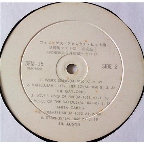 Картинка  Виниловые пластинки  Various / DFM-15 в  Vinyl Play магазин LP и CD   06902 3