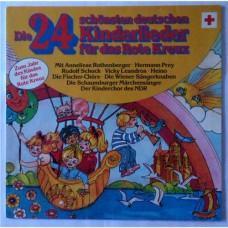 Various – Die 24 Schonsten Deutschen Kinderlieder Fur Das Rote Kreuz / 6839 015
