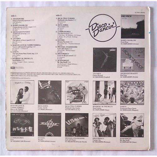 Картинка  Виниловые пластинки  Various – Disco Dancin' (14 Original Hits) / 5C 056-26040 в  Vinyl Play магазин LP и CD   06294 1