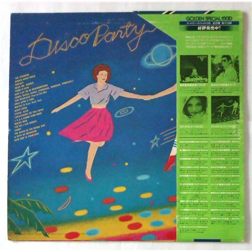 Картинка  Виниловые пластинки  Various – Disco Party / 15AH 659 в  Vinyl Play магазин LP и CD   05641 1