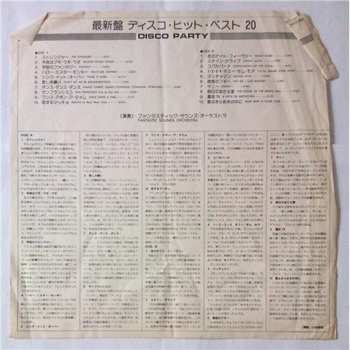 Картинка  Виниловые пластинки  Various – Disco Party / 15AH 659 в  Vinyl Play магазин LP и CD   05641 2