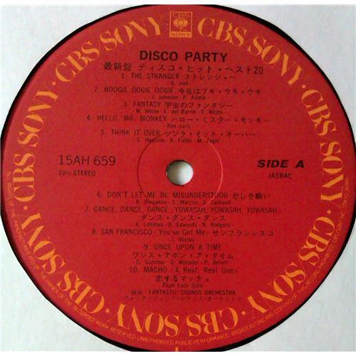 Картинка  Виниловые пластинки  Various – Disco Party / 15AH 659 в  Vinyl Play магазин LP и CD   05641 3