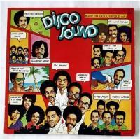 Various – Disco Sound Bump In Discotheque Vol. 2 / SWX-6204