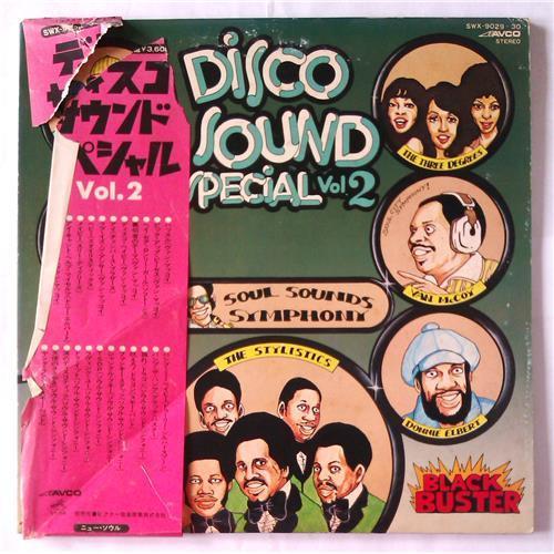 Виниловые пластинки  Various – Disco Sound Special Vol. 2 / SWX-9029-30 в Vinyl Play магазин LP и CD  05658