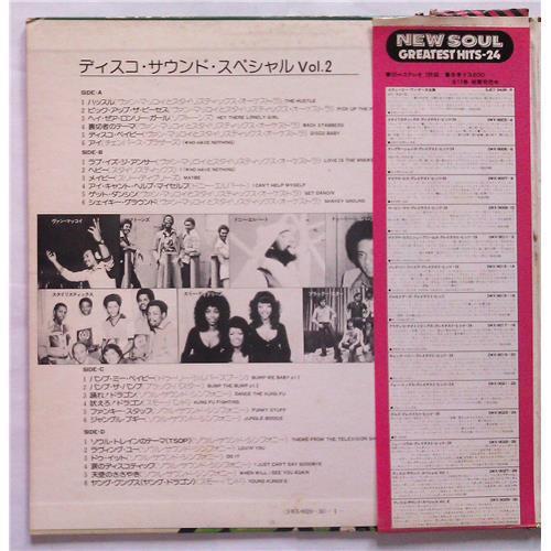 Картинка  Виниловые пластинки  Various – Disco Sound Special Vol. 2 / SWX-9029-30 в  Vinyl Play магазин LP и CD   05658 1