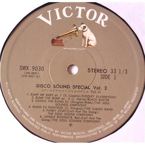 Картинка  Виниловые пластинки  Various – Disco Sound Special Vol. 2 / SWX-9029-30 в  Vinyl Play магазин LP и CD   05658 6