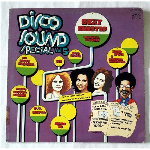 Виниловые пластинки  Various – Disco Sound Special Vol. 5 / VIP-6319 в Vinyl Play магазин LP и CD  07471