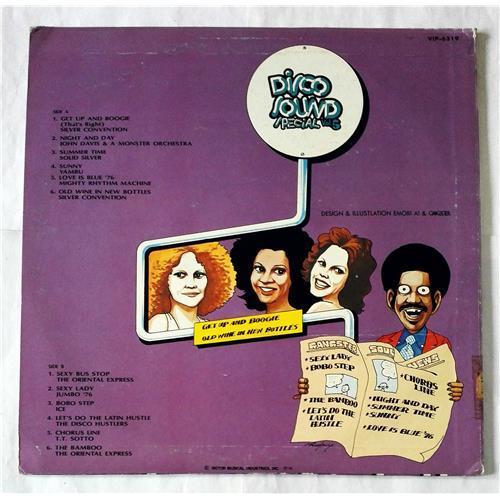 Картинка  Виниловые пластинки  Various – Disco Sound Special Vol. 5 / VIP-6319 в  Vinyl Play магазин LP и CD   07471 1