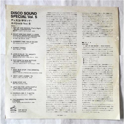 Картинка  Виниловые пластинки  Various – Disco Sound Special Vol. 5 / VIP-6319 в  Vinyl Play магазин LP и CD   07471 2