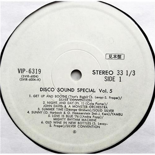 Картинка  Виниловые пластинки  Various – Disco Sound Special Vol. 5 / VIP-6319 в  Vinyl Play магазин LP и CD   07471 4