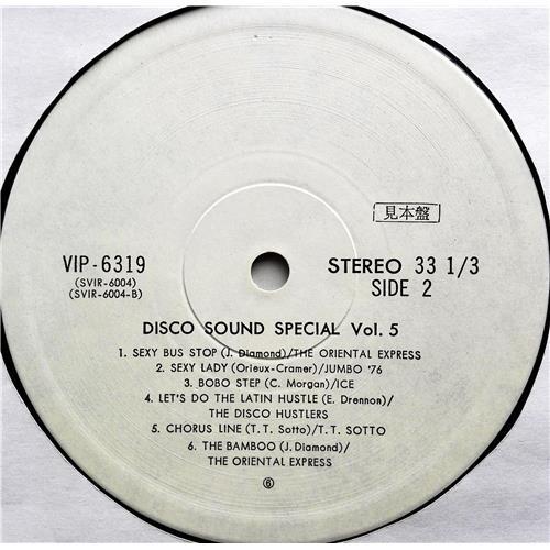 Картинка  Виниловые пластинки  Various – Disco Sound Special Vol. 5 / VIP-6319 в  Vinyl Play магазин LP и CD   07471 5