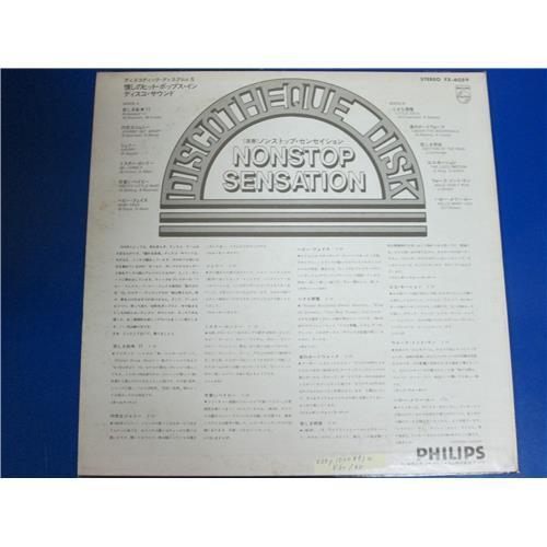 Картинка  Виниловые пластинки  Various – Discoteque Disk - Nonstop Sensation / FX-6059 в  Vinyl Play магазин LP и CD   04095 1