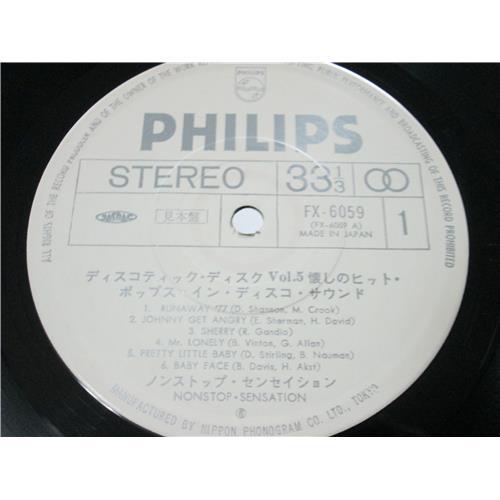 Картинка  Виниловые пластинки  Various – Discoteque Disk - Nonstop Sensation / FX-6059 в  Vinyl Play магазин LP и CD   04095 2