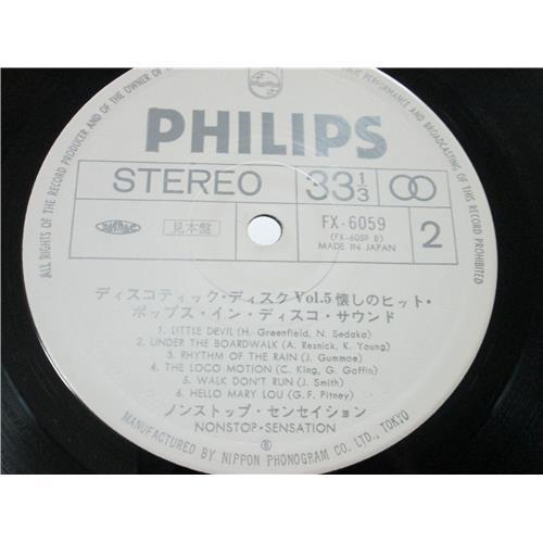 Картинка  Виниловые пластинки  Various – Discoteque Disk - Nonstop Sensation / FX-6059 в  Vinyl Play магазин LP и CD   04095 3