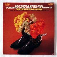 Various – Eddy Arnold, Bobby Bare, Don Gibson, Hank Snow, Porter Wagoner Sing Popular Country Songs / CAS-2333