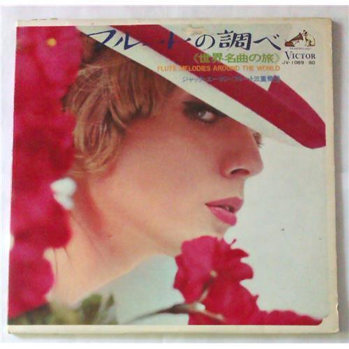 Виниловые пластинки  Various – Flute Melodies Around The World / JV-1089-90 в Vinyl Play магазин LP и CD  05642