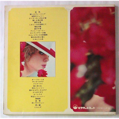 Картинка  Виниловые пластинки  Various – Flute Melodies Around The World / JV-1089-90 в  Vinyl Play магазин LP и CD   05642 3