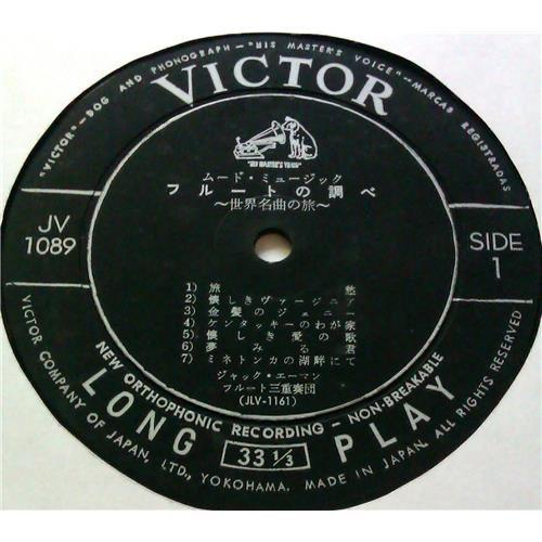 Картинка  Виниловые пластинки  Various – Flute Melodies Around The World / JV-1089-90 в  Vinyl Play магазин LP и CD   05642 4