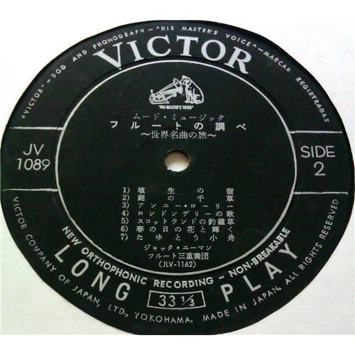 Картинка  Виниловые пластинки  Various – Flute Melodies Around The World / JV-1089-90 в  Vinyl Play магазин LP и CD   05642 5