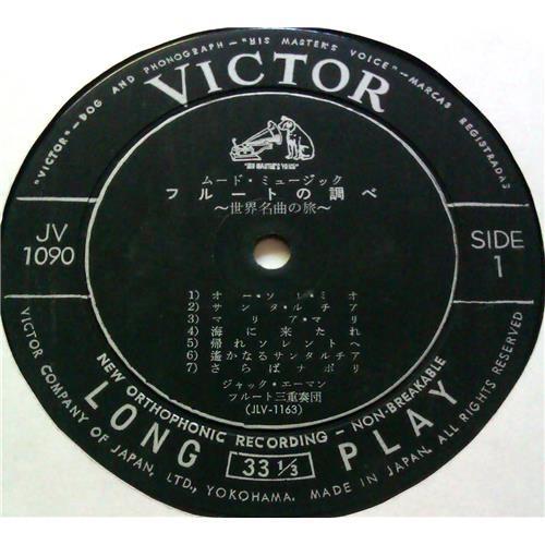 Картинка  Виниловые пластинки  Various – Flute Melodies Around The World / JV-1089-90 в  Vinyl Play магазин LP и CD   05642 6