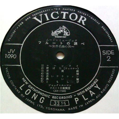 Картинка  Виниловые пластинки  Various – Flute Melodies Around The World / JV-1089-90 в  Vinyl Play магазин LP и CD   05642 7
