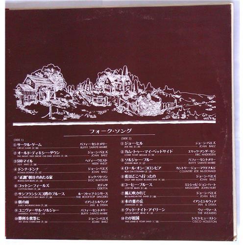 Картинка  Виниловые пластинки  Various – Folk Song MAX 20 / MAX 14 в  Vinyl Play магазин LP и CD   05807 1