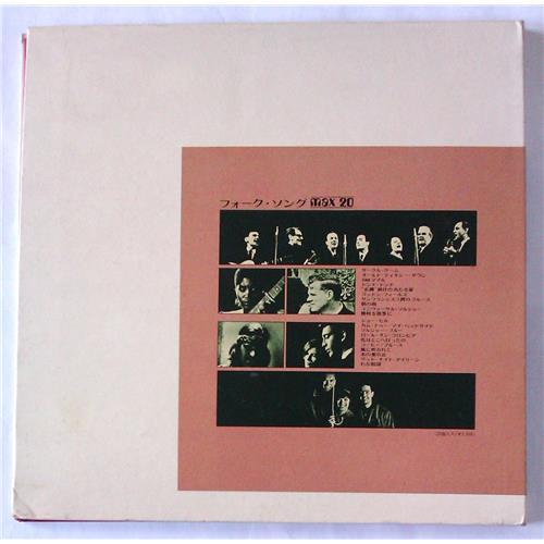 Картинка  Виниловые пластинки  Various – Folk Song MAX 20 / MAX 14 в  Vinyl Play магазин LP и CD   05807 2