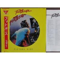 Various – Footloose (Original Motion Picture Soundtrack) / 30AP 2888
