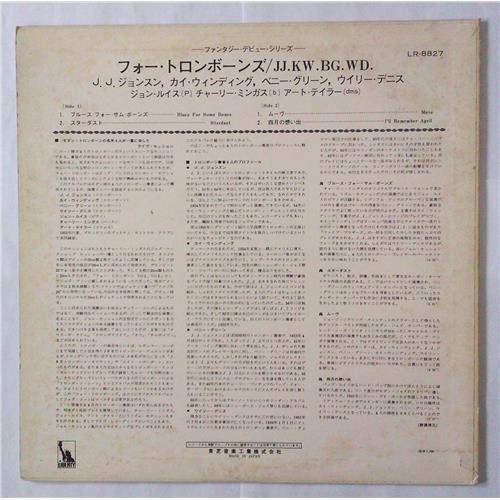 Картинка  Виниловые пластинки  Various – Four Trombones / LR-8827 в  Vinyl Play магазин LP и CD   04550 1