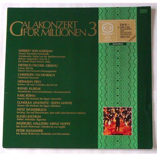 Виниловые пластинки  Various – Galakonzert Fur Millionen 3 / 643 007 в Vinyl Play магазин LP и CD  05440