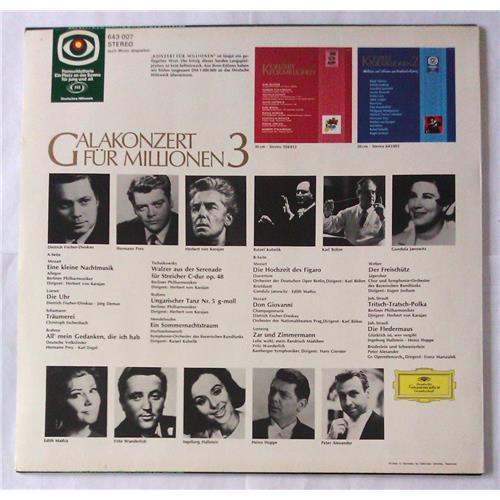 Картинка  Виниловые пластинки  Various – Galakonzert Fur Millionen 3 / 643 007 в  Vinyl Play магазин LP и CD   05440 1
