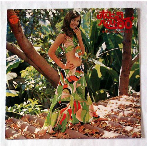 Виниловые пластинки  Various / GES-3063 в Vinyl Play магазин LP и CD  07249