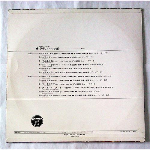 Картинка  Виниловые пластинки  Various / GES-3063 в  Vinyl Play магазин LP и CD   07249 1