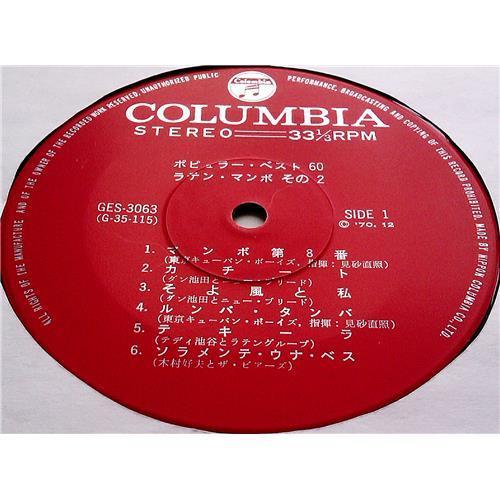 Картинка  Виниловые пластинки  Various / GES-3063 в  Vinyl Play магазин LP и CD   07249 2