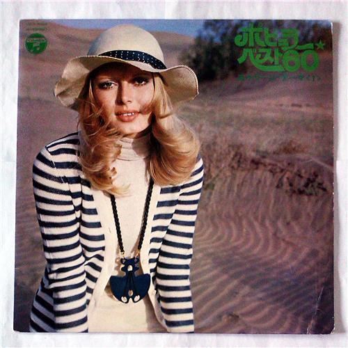 Виниловые пластинки  Various / GES-3064 в Vinyl Play магазин LP и CD  07256
