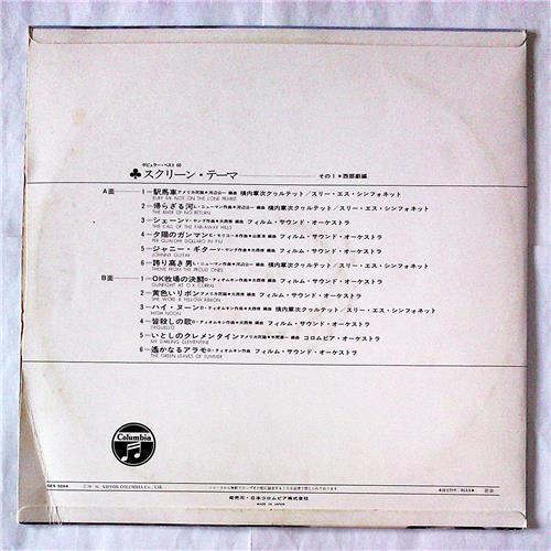 Картинка  Виниловые пластинки  Various / GES-3064 в  Vinyl Play магазин LP и CD   07256 1