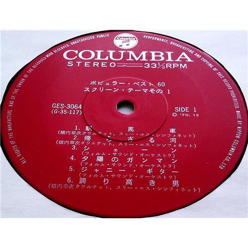 Картинка  Виниловые пластинки  Various / GES-3064 в  Vinyl Play магазин LP и CD   07256 2