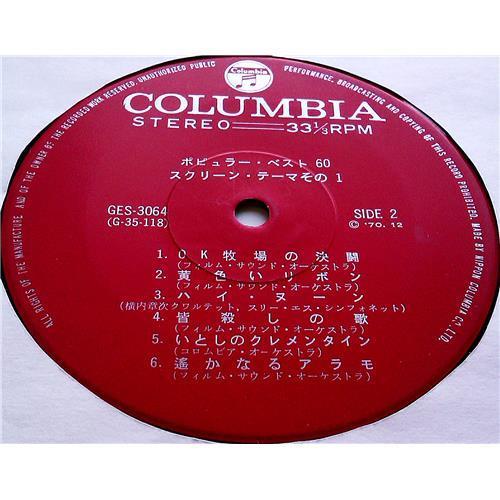 Картинка  Виниловые пластинки  Various / GES-3064 в  Vinyl Play магазин LP и CD   07256 3