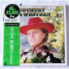 Various – Golden 40 For You 'Country & Western' / KW-7535~6