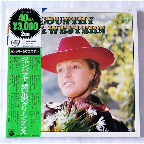 Виниловые пластинки  Various – Golden 40 For You 'Country & Western' / KW-7535~6 в Vinyl Play магазин LP и CD  07407