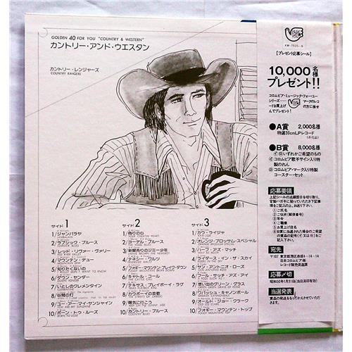 Картинка  Виниловые пластинки  Various – Golden 40 For You 'Country & Western' / KW-7535~6 в  Vinyl Play магазин LP и CD   07407 1