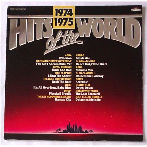 Виниловые пластинки  Various – Hits Of The World 1974/1975 / 819 935-1 в Vinyl Play магазин LP и CD  05435