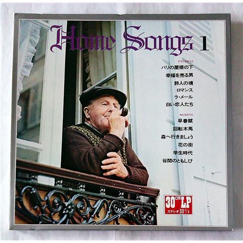 Виниловые пластинки  Various – Home Songs 1 - France / SSB-3001 в Vinyl Play магазин LP и CD  07259
