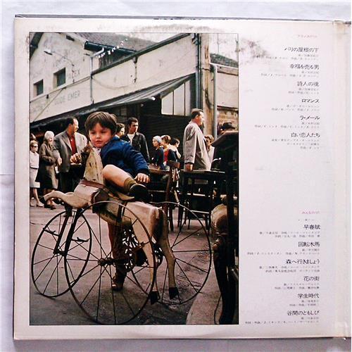 Картинка  Виниловые пластинки  Various – Home Songs 1 - France / SSB-3001 в  Vinyl Play магазин LP и CD   07259 1