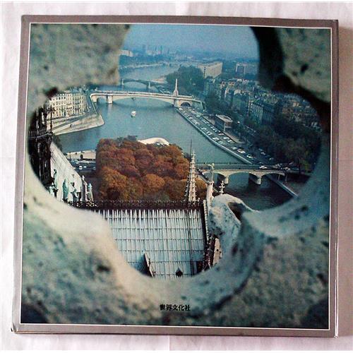 Картинка  Виниловые пластинки  Various – Home Songs 1 - France / SSB-3001 в  Vinyl Play магазин LP и CD   07259 3