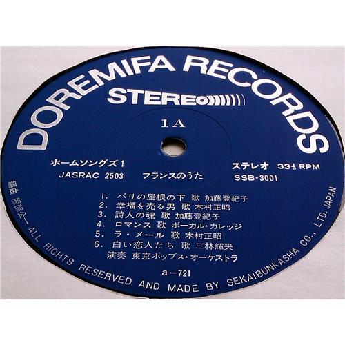 Картинка  Виниловые пластинки  Various – Home Songs 1 - France / SSB-3001 в  Vinyl Play магазин LP и CD   07259 4