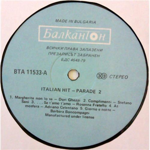 Картинка  Виниловые пластинки  Various – Italian Hit-Parade 2 / ВТА 11533 в  Vinyl Play магазин LP и CD   04637 2