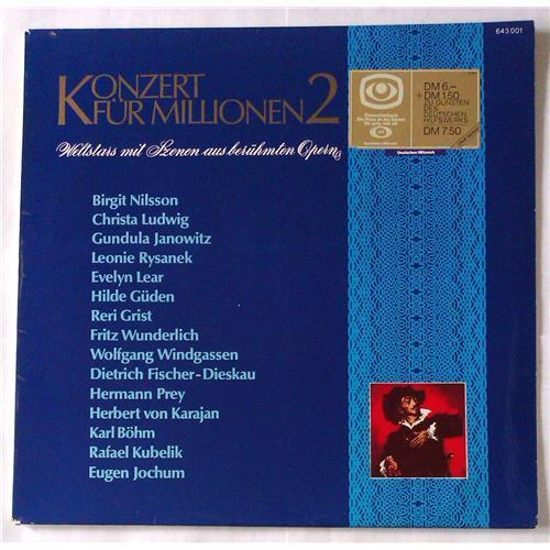 Виниловые пластинки  Various – Konzert Fur Millionen 2 / 643 001 в Vinyl Play магазин LP и CD  05439